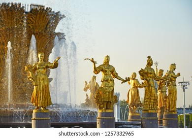 Moscow, Russia - 15 September, 2018: VDNKh, Fountain of Friendship of Peoples