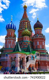 Moscow, Russia - 16 July 2016: Exterior of St Basil Cathedral