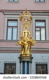 Moscow, Russia - 17 June, 2014 : Statue of Fountain-Monument Princess Turandot near Vakhtangov Theatre in old Arbat Street.