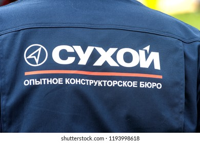 MOSCOW, RUSSIA - 18 AUGUST, 2017: close up detailed view of branded jeans jacket with sukhoi aircraft design bureau logo captions in russian on back of sukhoi airplane design company technical staff