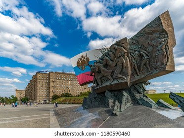 Moscow / Russia - 18 August 2018: Monument at entrance of the Park Pobedy (Victory park) at Poklonnaya hill in Moscow, Russia.