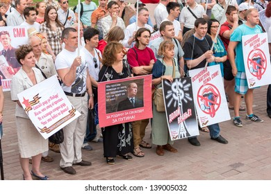 MOSCOW, RUSSIA - 18 MAY 2013: Pro-Putin meeting 'Mass Media - Stop Lying!' in Moscow, Russia. Placards read 'Stop impudent lie from mass media!' and 'Off Lying!' Moscow 18 May 2013