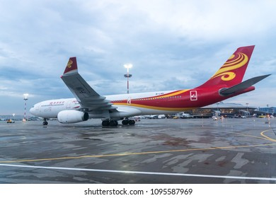 MOSCOW, RUSSIA - 18 may 2018: Solemn meeting and service of the first flight of Hong Kong Airlines in Vnukovo international airport in Moscow