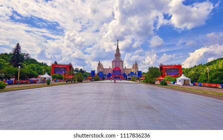 Moscow, Russia, 19 June 2018: Football fan zone of Russia mundial near famous Moscow university, HDR soften view onto the main  screen