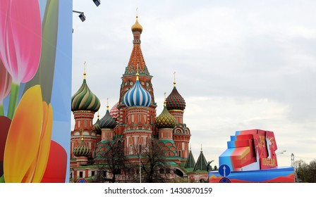 Moscow Russia 1st May 2015. Red square. Saint basil cathedral. Celebration decorations.