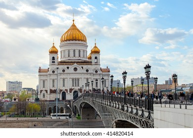 Moscow, RUSSIA 2016 May 01: The Cathedral of Christ the Saviour in Moscow, Russia. This cathedral on the northern bank of the Moskva River is the tallest Orthodox Christian church in the world.