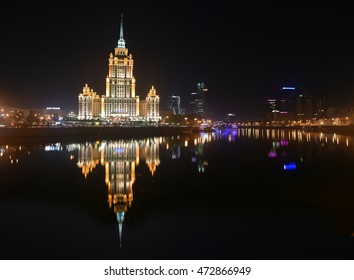 "Moscow, Russia - 21 August 2016: The hotel ""Ukraine"" on the banks of the Moscow river. Night panorama of the big city."