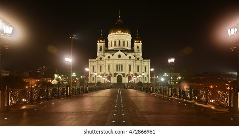 "Moscow, Russia - 21 August 2016: The main temple of the entire Orthodox world - ""The Cathedral of Christ the Savior"". Panorama of night city."