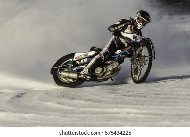 """MOSCOW, RUSSIA - 21 January 2017: Speedway on ice in Moscow, Park """"Kutuzov redut"""""""
