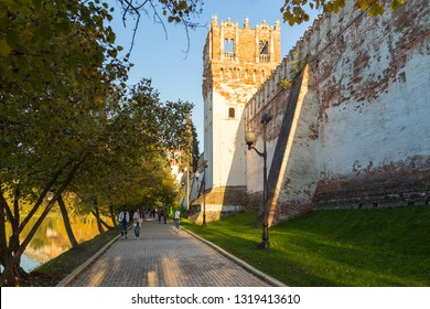 Moscow, Russia- 21 September 2014: Novodevichy Convent, known as Bogoroditse-Smolensky Monastery the best-known cloister of Moscow. Russian orthodox church.