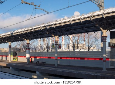 MOSCOW, RUSSIA - 22 JANUARY 2019: platform of Moscow Central Line on a sunny winter day