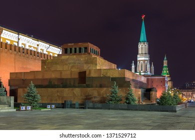 Moscow, Russia- 23 September 2014: Night at the Red Square. Moscow Kremlin, Nicholas Tower and Lenin's Mausoleum. conic resting place of Vladimir Lenin.