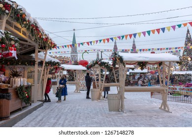 MOSCOW, RUSSIA - 24 DECEMBER 2018: Christmas market at Red square, Moscow.