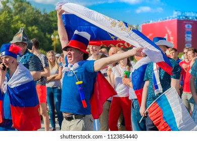 MOSCOW, RUSSIA - 25 June 2018: Russian National Team's fans during the Fifa World Cup Russia 2018 in fan festival in Moscow, Russia - Uruguay 3-0
