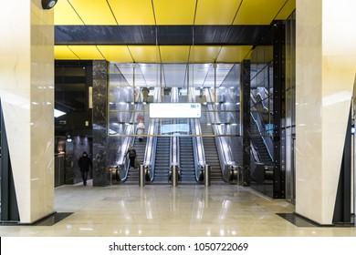 MOSCOW, RUSSIA - 26 february 2018: Architectural design of the metro station Shelepikha Solntsevskaya line and the Big circle line of the Moscow metro