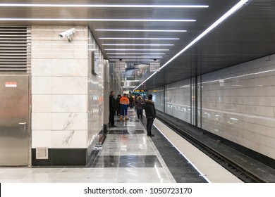 MOSCOW, RUSSIA - 26 february 2018: Architectural design of metro station Delovoy tsentr (Business center) of a Big circle line of the Moscow metro
