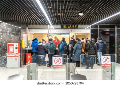MOSCOW, RUSSIA - 26 february 2018: Passengers of the Moscow metro stand in line at the ticket office for tickets