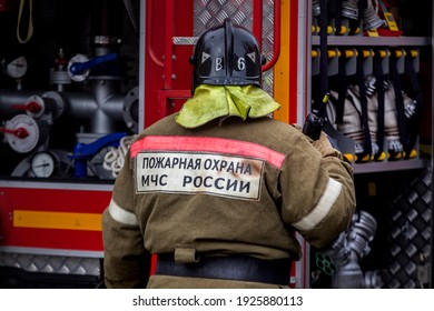 Moscow, Russia. 27th of February, 2021 Firefighters extinguish a fire in an old building on Pyatnitskaya street in the center of Moscow, Russia