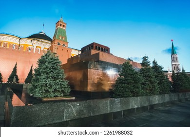 MOSCOW, RUSSIA - 28 October 2018: The Lenin's Mausoleum Lenin's Tomb on the Red Square. The Mausoleum is a resting place of Soviet leader V. Lenin. His body has been on public display from 1924.