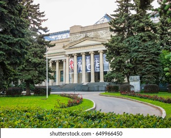 MOSCOW, RUSSIA - 28.05.2017. The Pushkin Museum of Fine Arts in Moscow