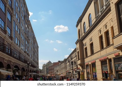 MOSCOW, RUSSIA - 3 august 2018: Old Arbat is a pedestrian street about one kilometer long in the historical centre of Moscow. Arbat is very popular tourist place