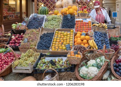 """MOSCOW, RUSSIA - 30 SEPTEMBER 2018: gastronomical festival """"Golden autumn"""" from 28 September to 7 October in the State Department Store (GUM)."""