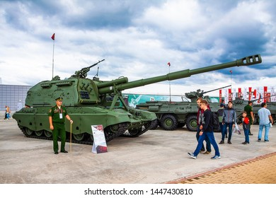 Moscow Russia 30.06.2019 Self-propelled howitzer artillery installation close up