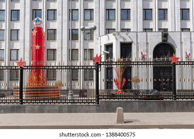 MOSCOW, RUSSIA - 4 MAY 2019: Ministry of Defense decorated for the Victory day (9 May)