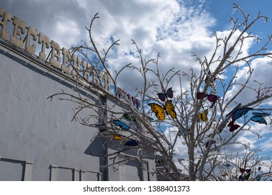 MOSCOW, RUSSIA - 4 MAY 2019: Streets of Moscow with spring decoration