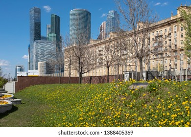 MOSCOW, RUSSIA - 4 MAY 2019: view of Moscow city