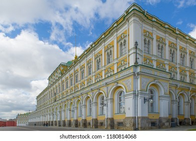 MOSCOW,  RUSSIA -  4 OCTOBER 2014 : the exterior of the Grand Kremlin Palace located in the Moscow Kremlin