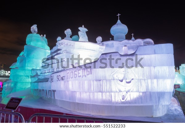 "MOSCOW, RUSSIA â?? 8 JANUARY 2017: Christmas exhibition of ice sculptures ""Ice Moscow. In the family circle"" on Poklonnaya Gora or Poklonnaya Hill."
