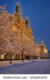 MOSCOW, RUSSIA - Angle view on the beautiful building of the Main Department Store (GUM) on the Red Square after heavy snowfall during morning twilight in Moscow.