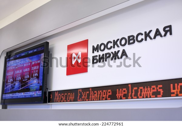 MOSCOW, RUSSIA - APR 10, 2014:  Sign of company and logo in office of the Moscow Exchange