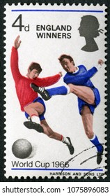 MOSCOW, RUSSIA - APRIL 07, 2018: A stamp printed in United Kingdom shows Soccer Players, footballers, England winners World Cup, Wembley, July 11-30, 1966