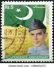 MOSCOW, RUSSIA - APRIL 07, 2018: A stamp printed in Pakistan shows Mohammed Ali Jinnah (1876-1948), first Governor General of Pakistan, 6 1/2 Lines of Text, Independence 57th anniversary, 2004