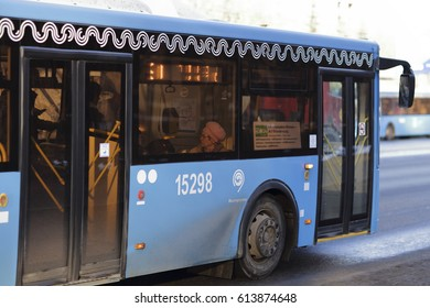 Moscow, Russia - April, 1, 2017: Public bus on a Moscow street