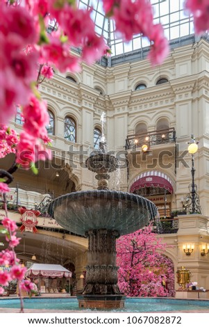 99339fb838c2 Moscow Russia April 10 2018 Spring Stock Photo (Edit Now) 1067082872 ...