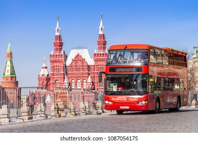 MOSCOW, RUSSIA - APRIL 12, 2018: A double-decker moscow city sightseeing tourist bus park at  the Red Square.