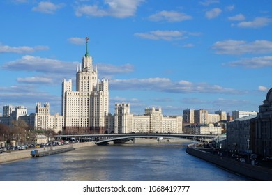 Moscow, Russia, April 13 2018 Kotelnicheskaya embankment, View of the high-rise building.