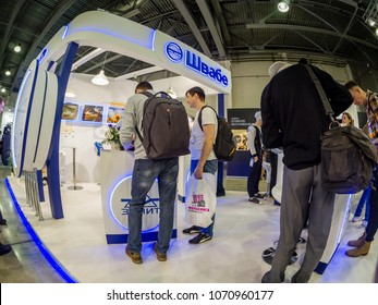 MOSCOW, RUSSIA - APRIL 13, 2018: Booth of Shvabe company at PhotoForum 2018 trade show and exhibition in Moscow, Russia on April 13, 2018.