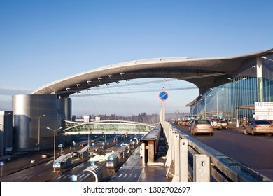 MOSCOW, RUSSIA - APRIL 14, 2012: Sheremetyevo international airport. Terminal D. Moscow, Russia