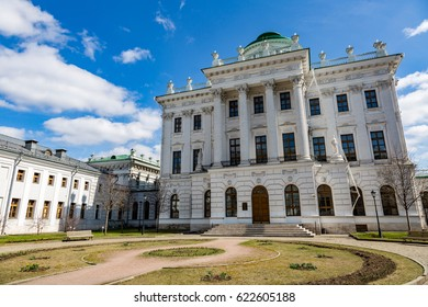MOSCOW, RUSSIA - APRIL 15, 2017: Pashkov House built in the 18th century. The building belongs to the Russian State Library. Located in the very center of the city on Vozdvizhenka Street. Exterior