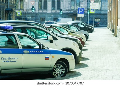 Moscow, Russia - April, 15, 2018: police car on the parking in Moscow
