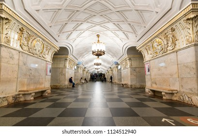 MOSCOW, RUSSIA - APRIL 15, 2018: Prospekt Mira metro station. one of the most famous stations of the Moscow Metro.