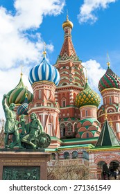 MOSCOW, RUSSIA - APRIL 17, 2015: St. Basil's Cathedral at Red Square in Moscow, Russia.