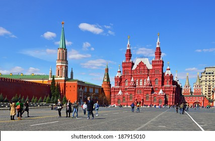 MOSCOW, RUSSIA - APRIL 17,2014:Red Square is city square.Square separates Kremlin,former royal citadel and official residence of President of Russia,from historic merchant quarter known as Kitai-gorod