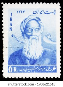 MOSCOW, RUSSIA - APRIL 18, 2020: Postage stamp printed in Iran shows Abu Abdollah Jafar ibn Mohammad Rudaki (858-941), Opening of the Institute for the Blind serie, circa 1964