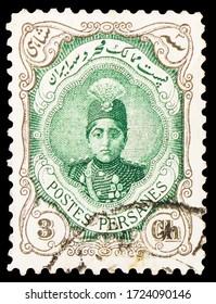 MOSCOW, RUSSIA - APRIL 18, 2020: Postage stamp printed in Iran shows Ahmad Shah Qajar (1897-1930), serie, 3 Iranian chahi, circa 1911