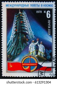 """MOSCOW, RUSSIA - APRIL 2, 2017: A post stamp printed in USSR devoted to """"International Flights in the Space"""", circa 1978"""